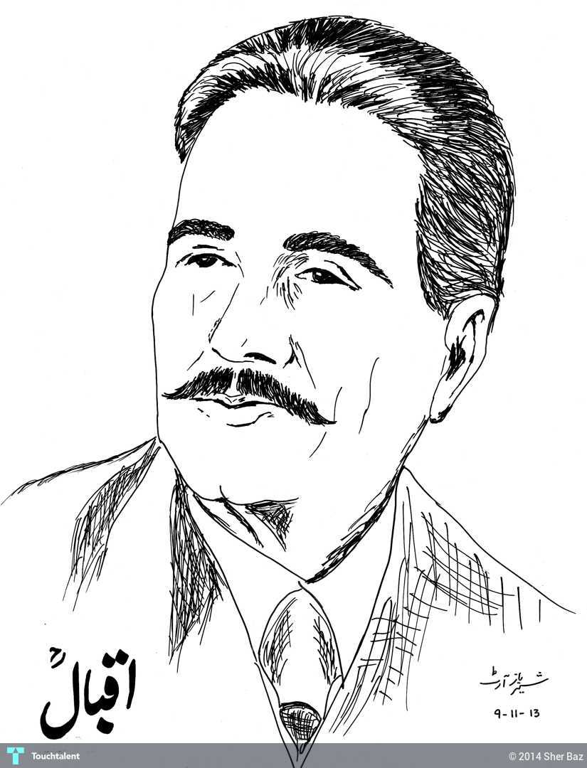 allama muhammad iqbal   sketching sher baz touchtalent