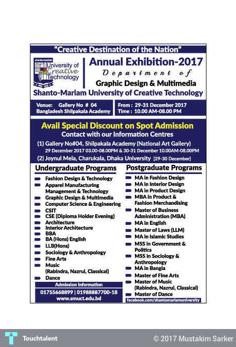 Annual Exhibition 2017 On Spot Admission Of Shanto Mariam University Of Creative Technology Touchtalent For Everything Creative