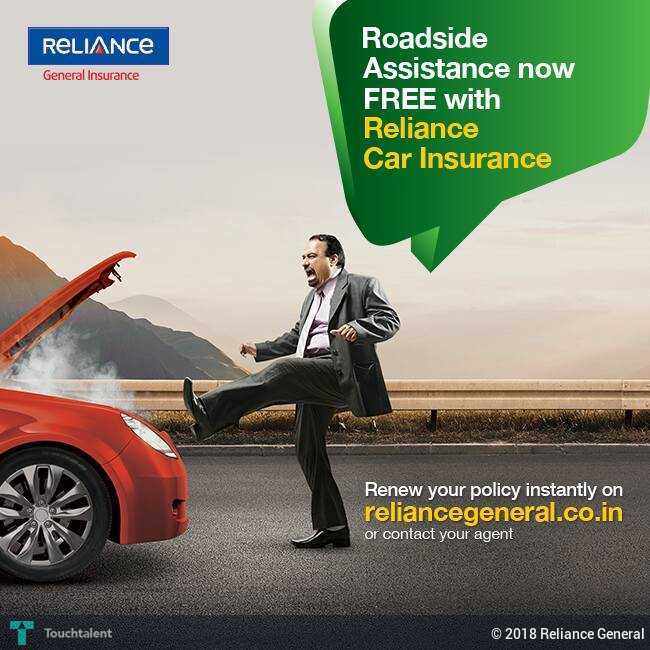 Image of: Ncb Anywhere Assist Free With Our Car Insurance Policy Reliance General Insurance In Photography By Reliance Touchtalent Anywhere Assist Free With Our Car Insurance Policy Reliance