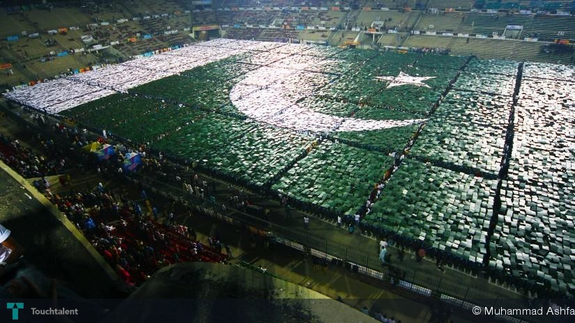 Flag Of Pakistan - Photography | Muhammad Ashfaq | Touchtalent