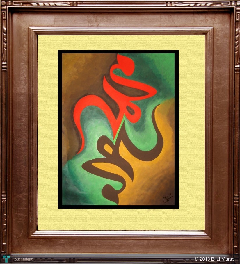 Pin arabic calligraphy name generator pictures on pinterest
