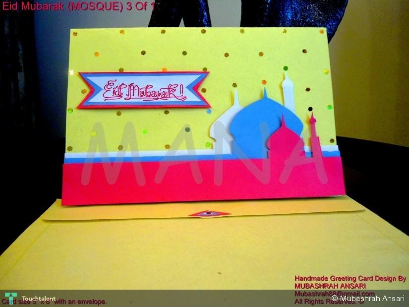 Eid Card Making Ideas Part - 30: My Handmade Card Eid Mubarak (MOSQUE) 3 Of 1 In Design By Mubashrah Ansari