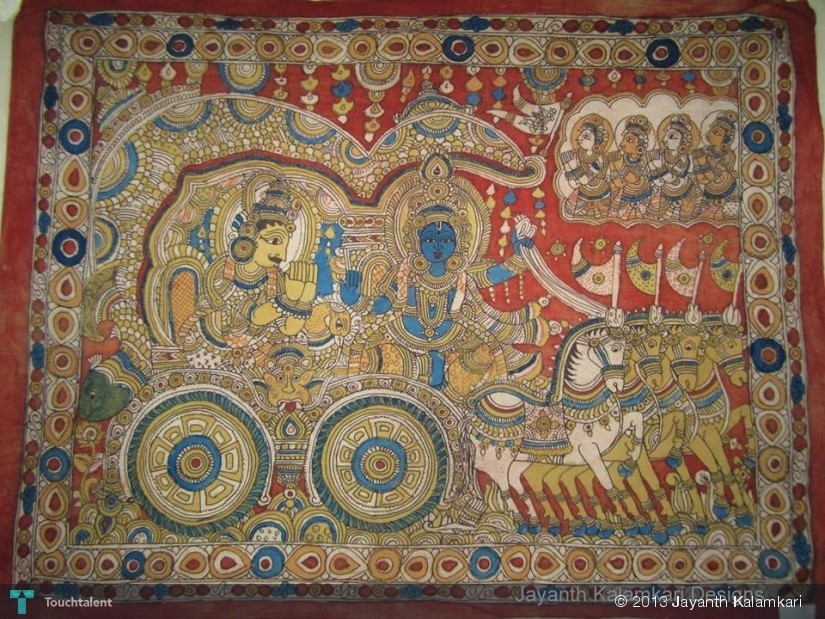Image Result For Wall Hanging