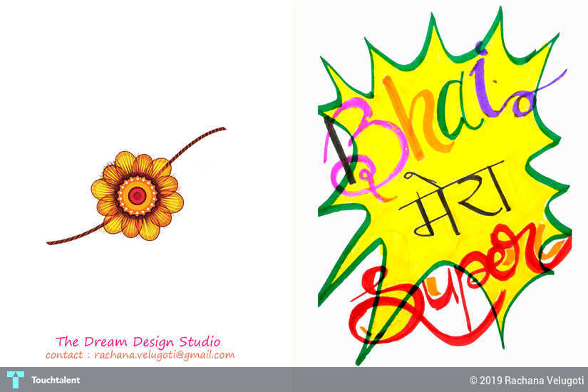 photograph regarding Rakhi Cards Printable identify Printable Rakhi Card Touchtalent - For Anything Resourceful
