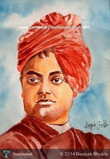 paper on swami vivekanand ➀ in this first section of this article we'll discuss the schools and colleges  narendranath datta (pre-monastic name of swami vivekananda).