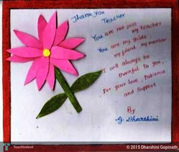 Thank You Card - Crafts | Dharshini Gopinath | Touchtalent