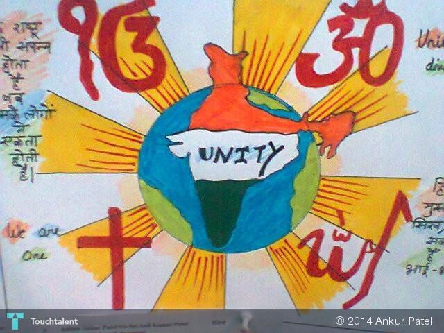 Unity In Diversity - Painting | Ankur Patel | Touchtalent