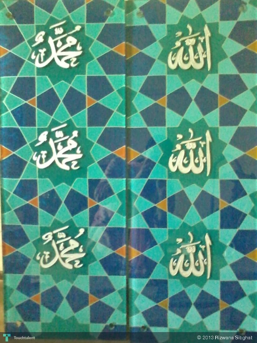 Calligraphy glass painting rizwana sibghat