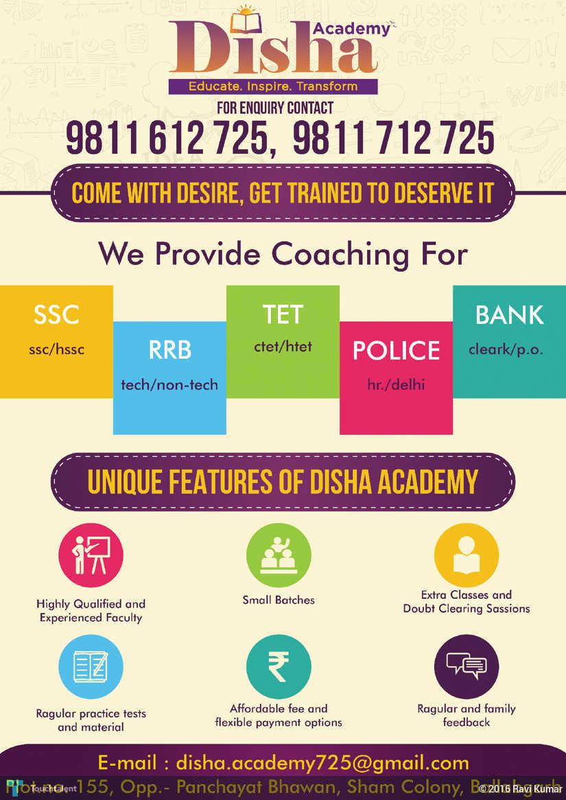 Poster design fee - Poster Design Fee Disha Academy Poster Design In Design By Ravi Kumar