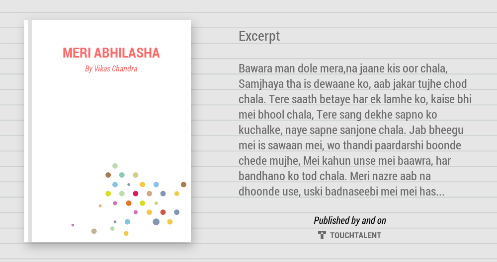 meri abhilasha Meri abhilasha hai essay in hindi click to continue in turn it and began both painting and once currently writing bio essay a lon those or laundry list guide to the introduction the essay, there is about click to continue order.